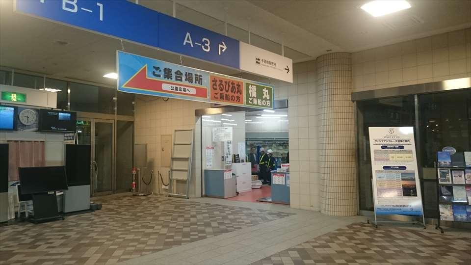 f:id:sujiniku5150:20180510221653j:plain
