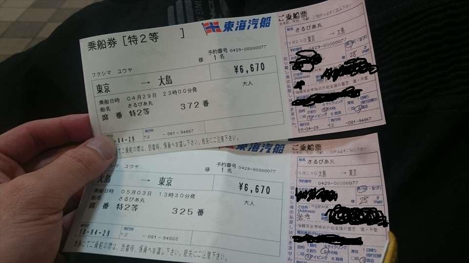 f:id:sujiniku5150:20180510222009j:plain