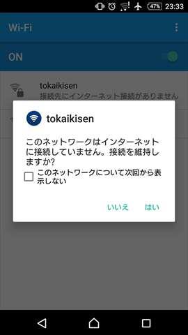 f:id:sujiniku5150:20180512205208j:plain