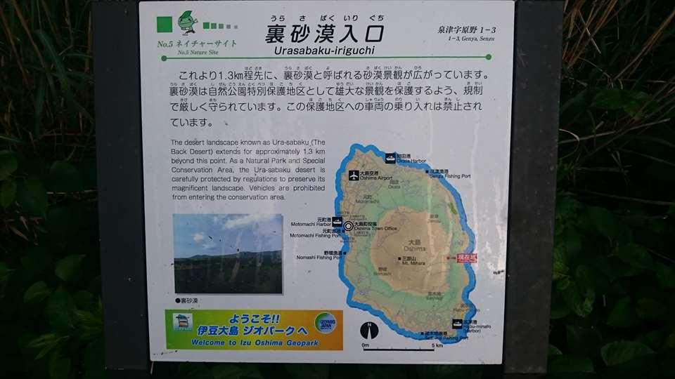f:id:sujiniku5150:20180521223043j:plain