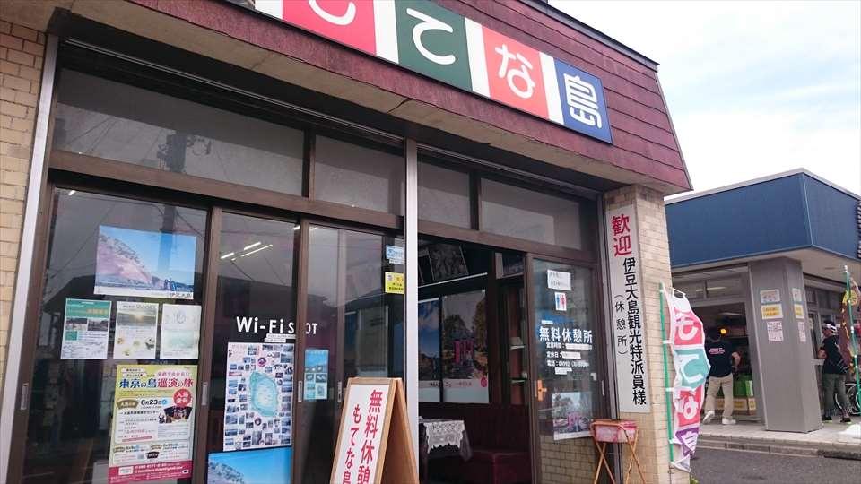 f:id:sujiniku5150:20180523212836j:plain