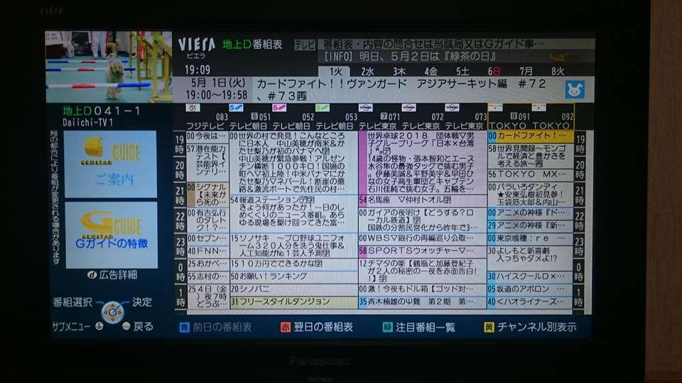 f:id:sujiniku5150:20180614221232j:plain