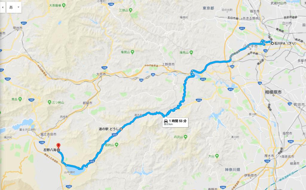 f:id:sujiniku5150:20180821190656p:plain