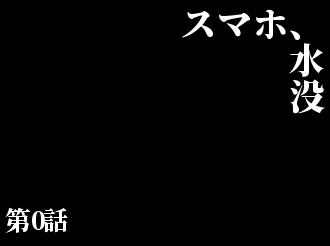 f:id:sujiniku5150:20190331000434j:plain