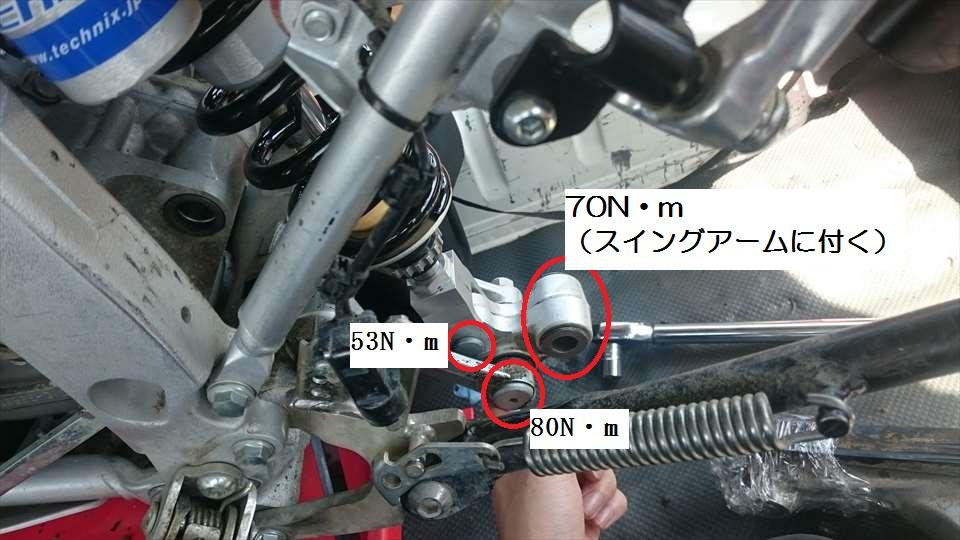 f:id:sujiniku5150:20190406202153j:plain