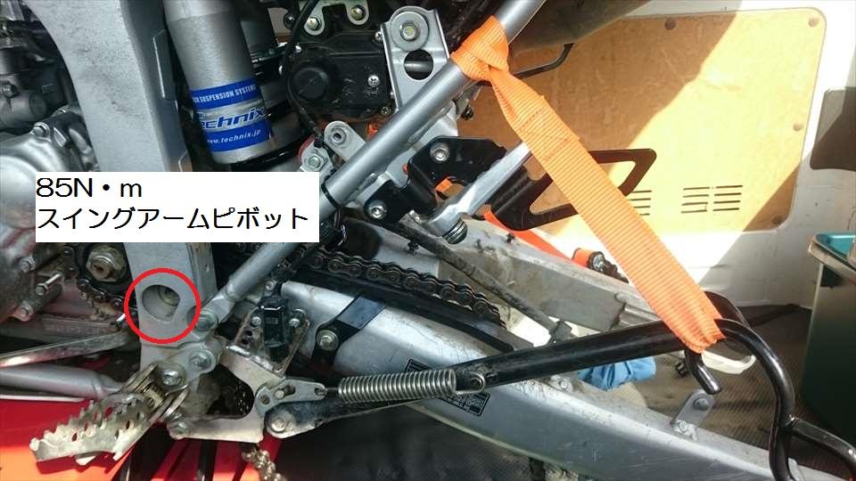 f:id:sujiniku5150:20190406202458j:plain