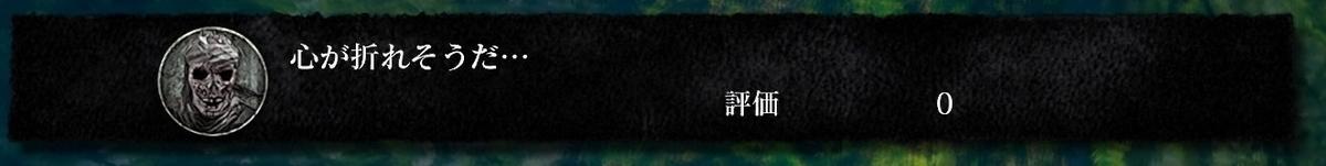 f:id:sujiniku5150:20190419214130j:plain