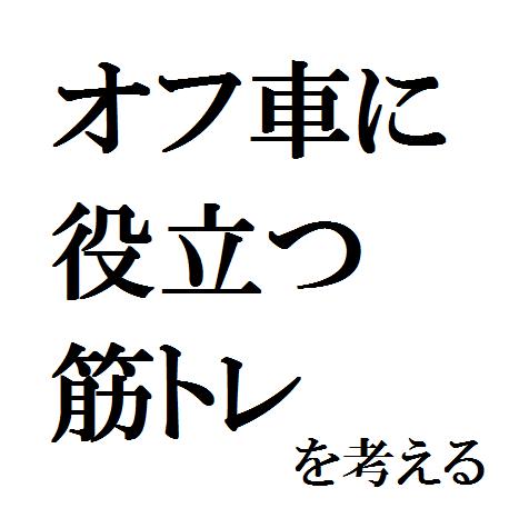 f:id:sujiniku5150:20190728230257p:plain