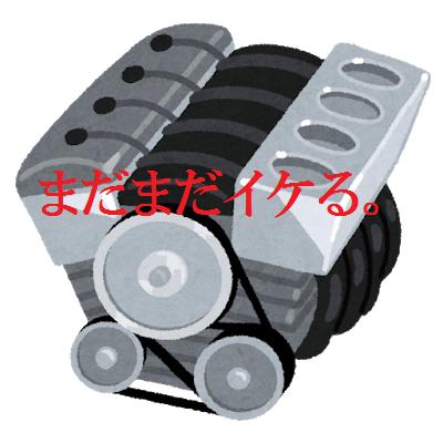 f:id:sujiniku5150:20191109211734p:plain
