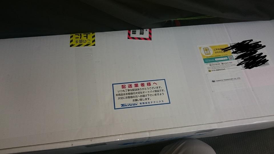 f:id:sujiniku5150:20200626165946j:plain