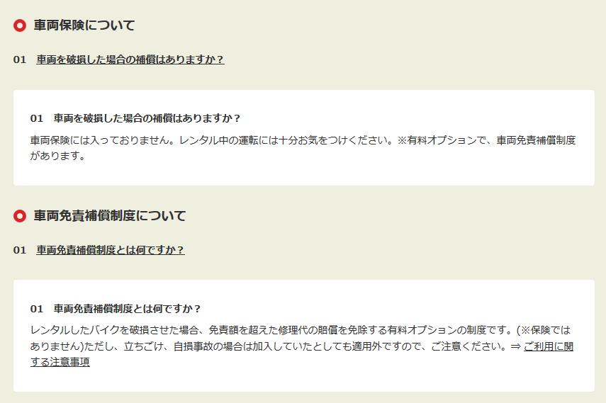 f:id:sujiniku5150:20200703164839p:plain