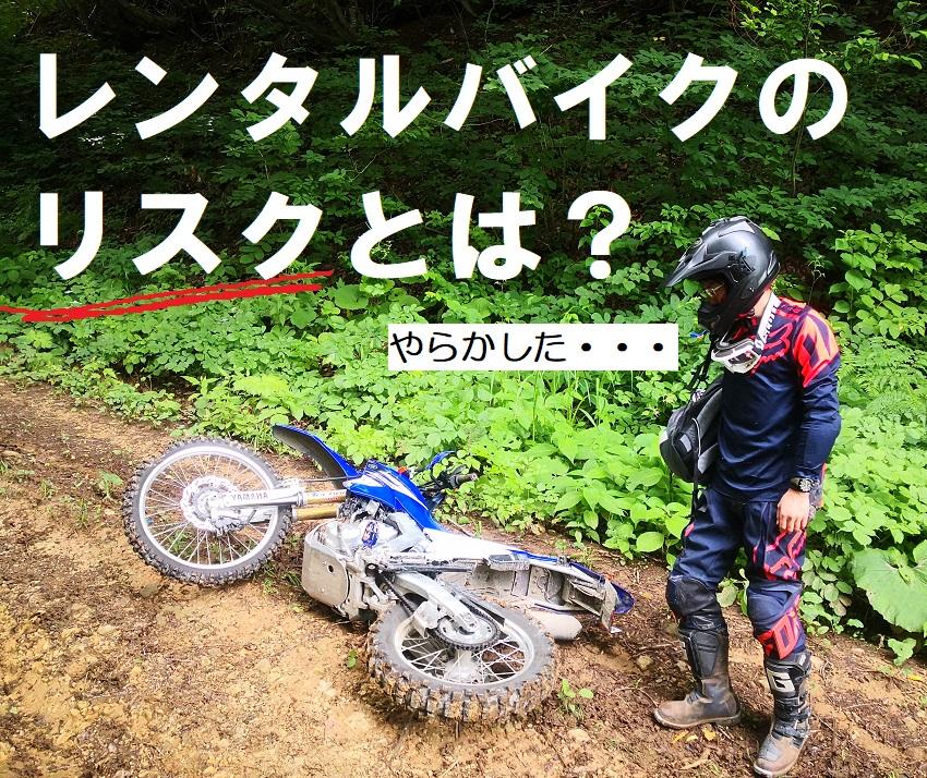 f:id:sujiniku5150:20200703171818j:plain