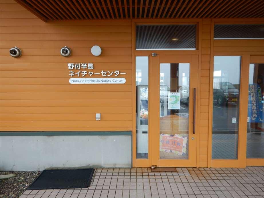 f:id:sujiniku5150:20200710192557j:plain