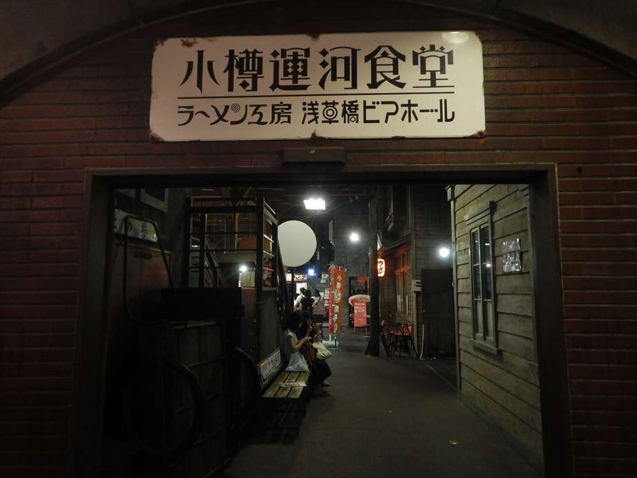 f:id:sujiniku5150:20200710222943j:plain
