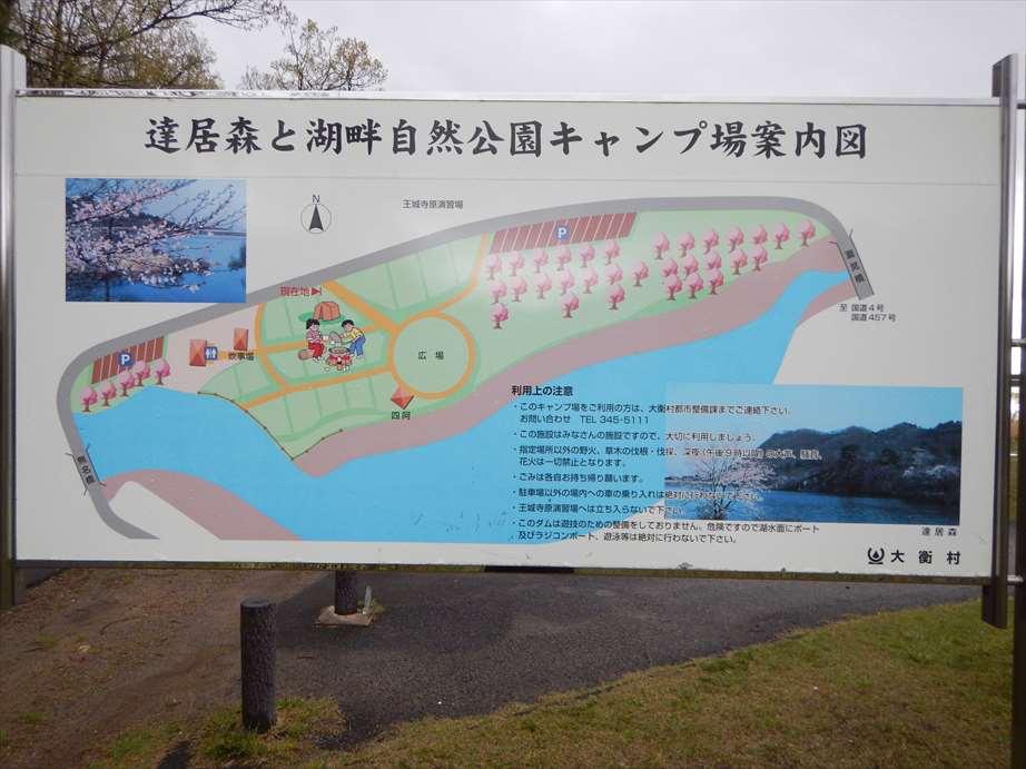 f:id:sujiniku5150:20200710225644j:plain
