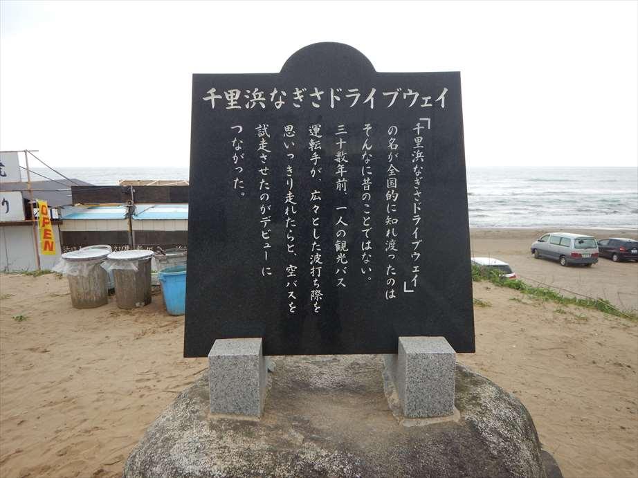 f:id:sujiniku5150:20200710230346j:plain