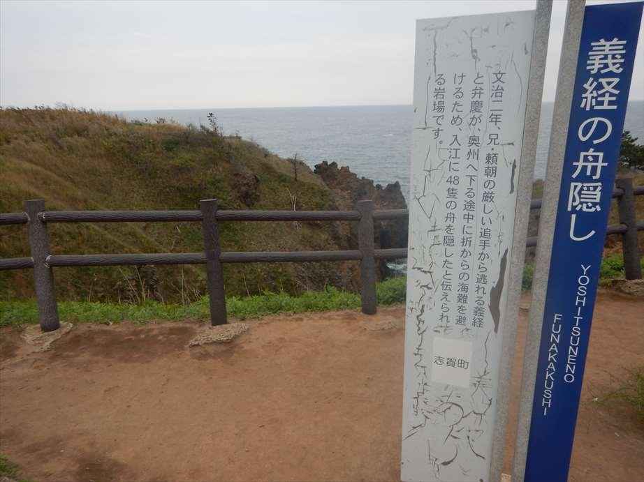 f:id:sujiniku5150:20200710230558j:plain