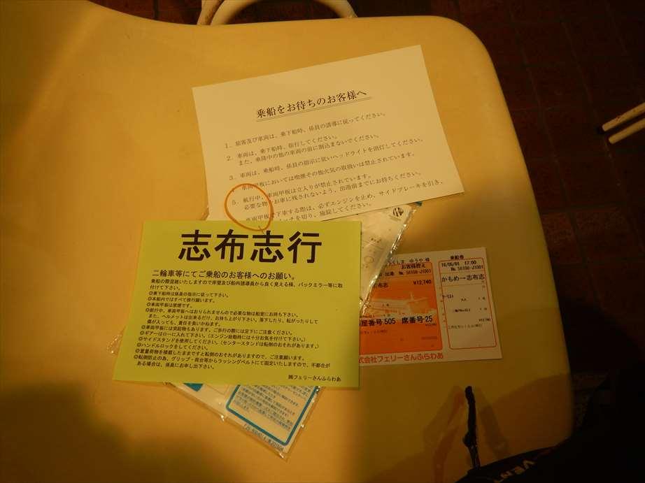 f:id:sujiniku5150:20200710233207j:plain