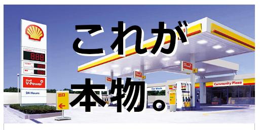 f:id:sujiniku5150:20200714204407p:plain