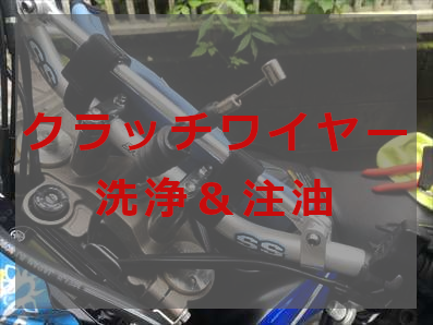 f:id:sujiniku5150:20200717122648p:plain
