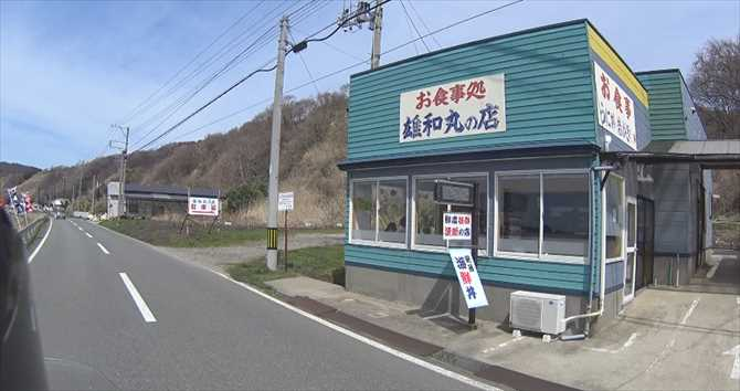 f:id:sujiniku5150:20200723065053j:plain