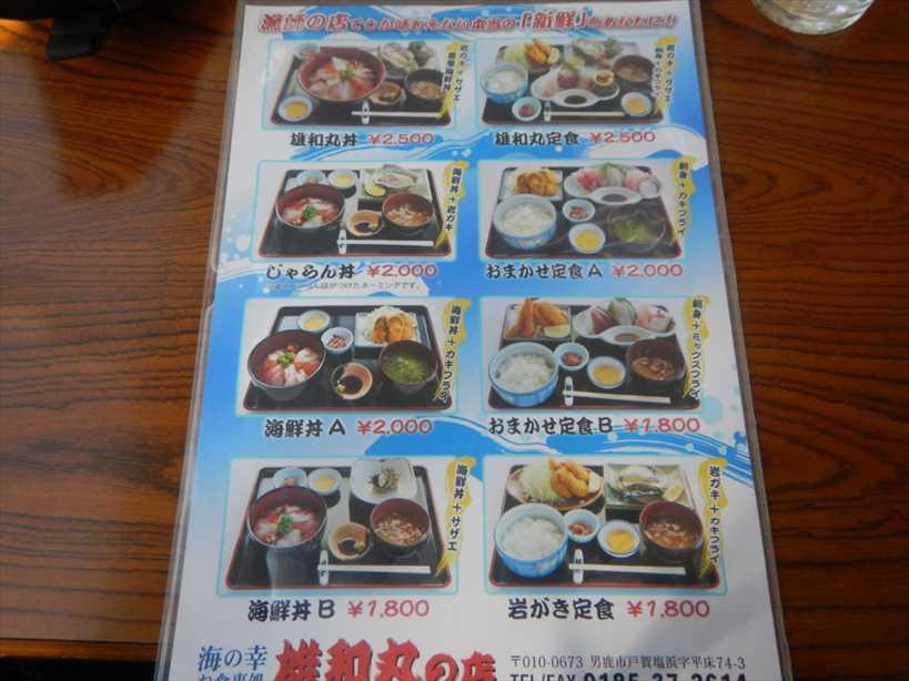 f:id:sujiniku5150:20200723065106j:plain