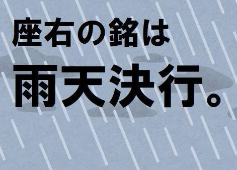 f:id:sujiniku5150:20200728194432j:plain