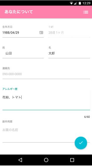 f:id:sujoyu:20160610175442p:plain