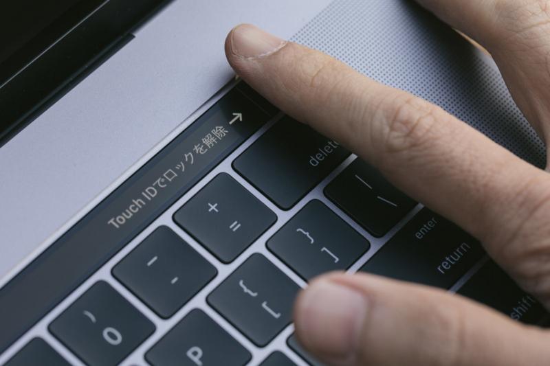 指紋認証する手