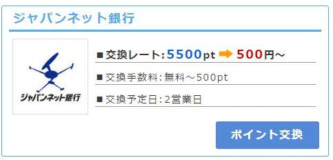 f:id:suke-boo:20161219203740j:plain