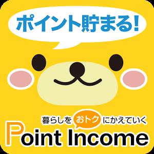 f:id:suke-boo:20161219205954p:plain