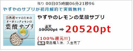 f:id:suke-boo:20170213191055j:plain