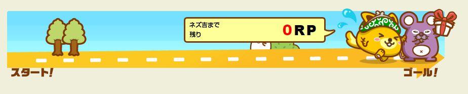 f:id:suke-boo:20170216140008j:plain