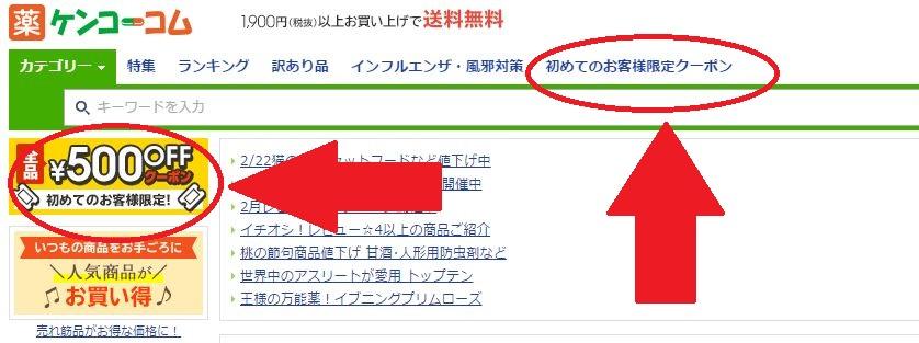 f:id:suke-boo:20170220230532j:plain