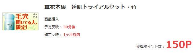 f:id:suke-boo:20170222205649j:plain