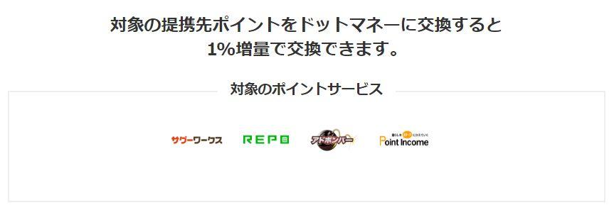 f:id:suke-boo:20170302125547j:plain