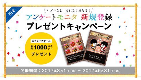 f:id:suke-boo:20170306205345j:plain