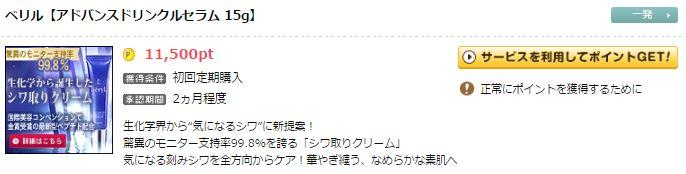 f:id:suke-boo:20170310173858j:plain