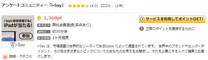f:id:suke-boo:20170411225319j:plain