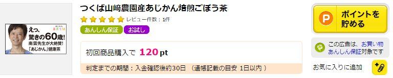 f:id:suke-boo:20170415160036j:plain
