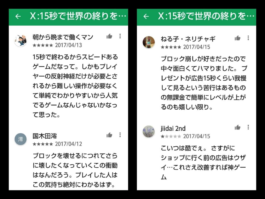 f:id:suke-boo:20170427213311j:plain