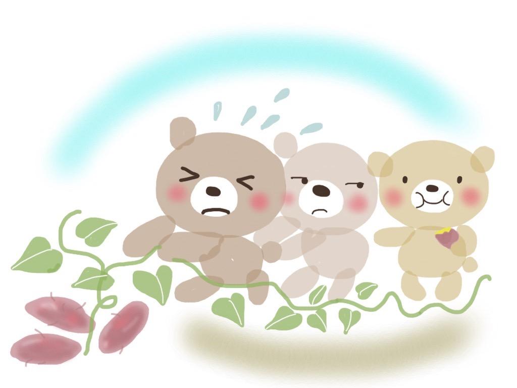 f:id:suke-boo:20170618215044j:plain