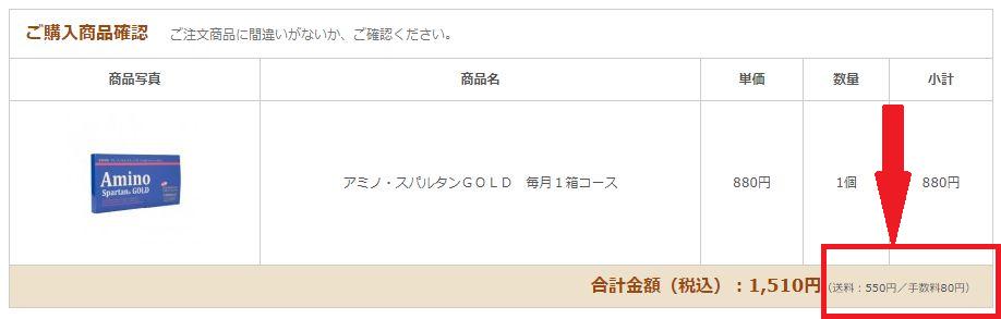 f:id:suke-boo:20170712185105p:plain
