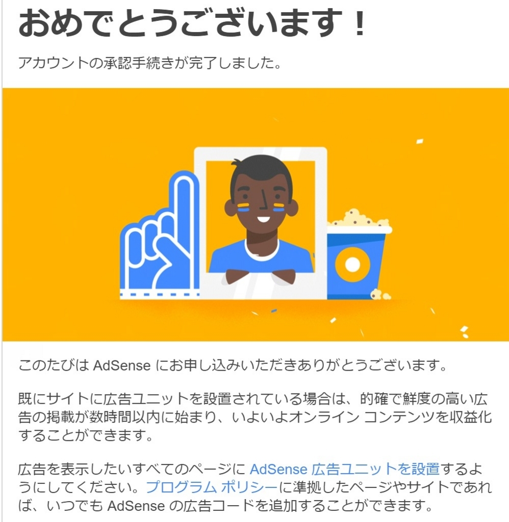 f:id:suke-gawa04:20170806161814j:plain
