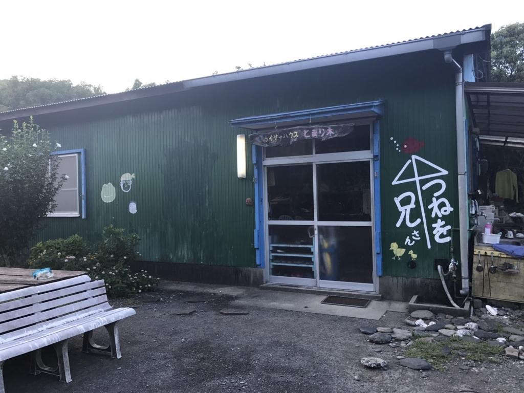 f:id:suke-gawa04:20170824190218j:plain