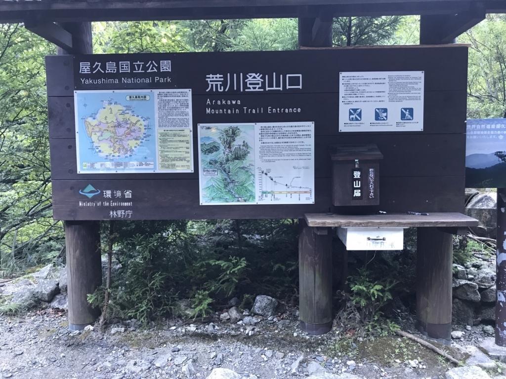 f:id:suke-gawa04:20170828201925j:plain