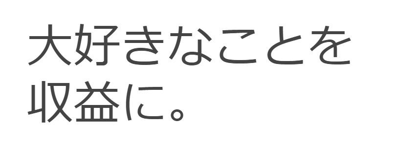 f:id:suke-gawa04:20170830222906j:plain