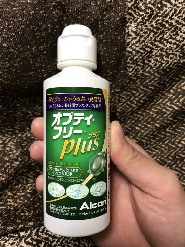 f:id:suke-gawa04:20180118215508j:plain
