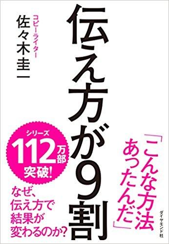 f:id:suke-gawa04:20180312181759p:plain