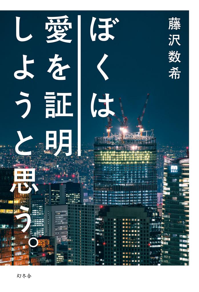 f:id:suke-gawa04:20180610212126p:plain